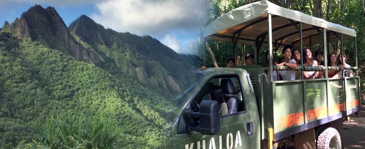 Kualoa Ranch – Jungle Expedition